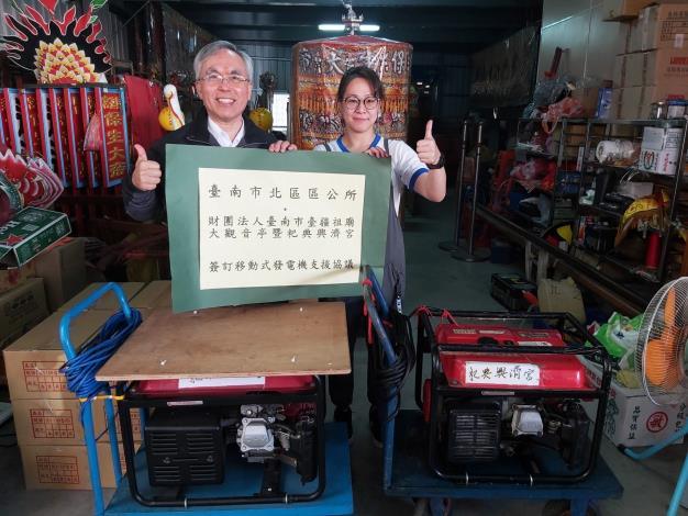 區公所與興濟宮簽訂移動式發電機支援協定 (16).JPG
