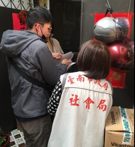臺南市政府社會局提供口罩給本市獨居老人及行動不便身障者 (3).JPG