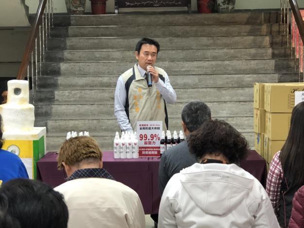 防護噴液捐助活動 (11).JPG