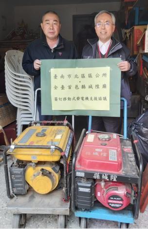 區公所與縣城隍廟簽訂移動式發電機支援協定  (3).JPG