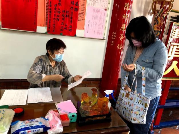 福隆宮捐贈物資及禮券 (3).JPG