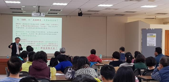 01-20200204健康自己求-武漢防疫活動照片3