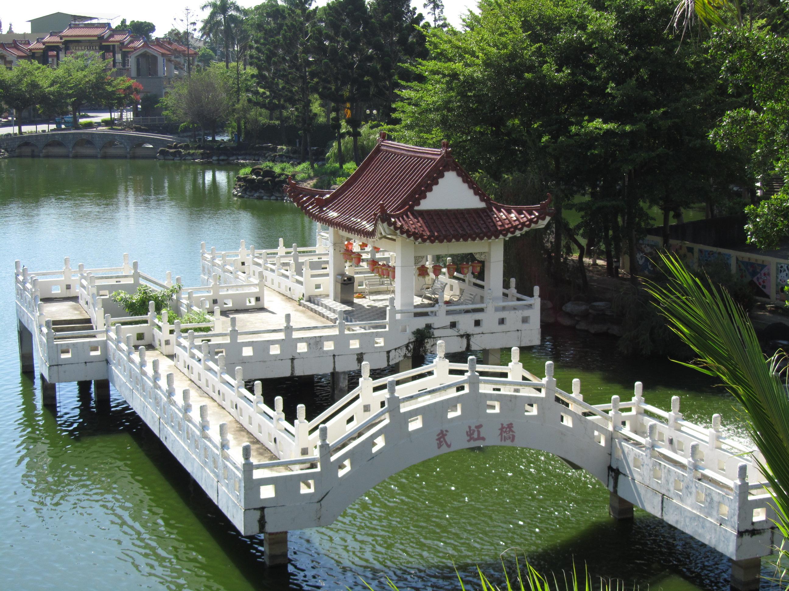 武承恩公園