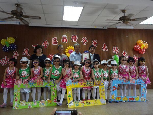下營區群英幼兒園小朋友帶來舞蹈表演