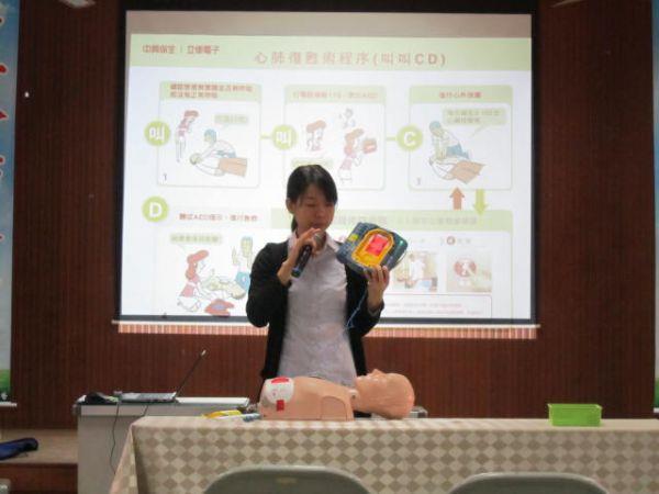 講師講解AED操作方式