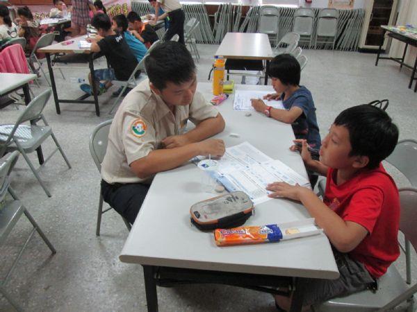 指導學童暑假作業