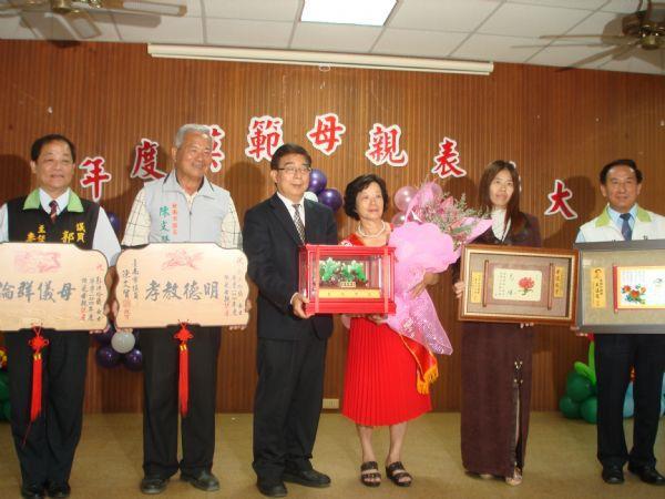 下營區104年模範母親後街里(郭洪玲蘭)與區長及3位議員合照