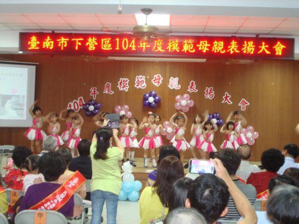 欽智幼兒園「小蘋果」、「天使go、go、go」舞蹈表演