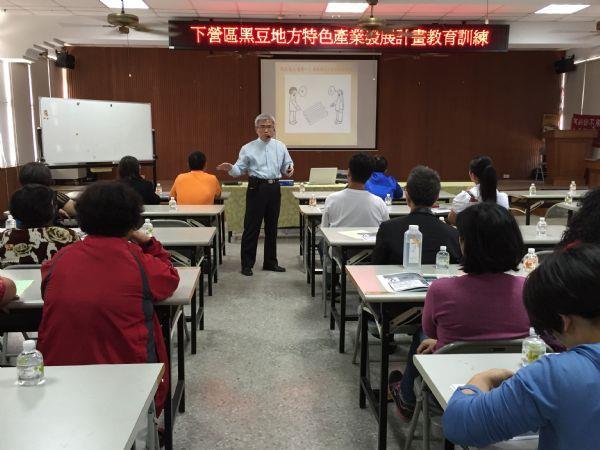 產業發產計畫教育訓練