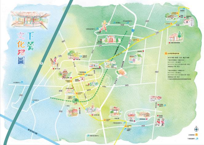 下營文化地圖