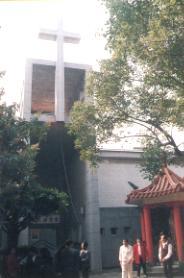 新營天主教堂