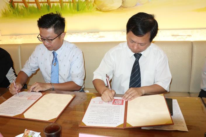 簽訂支援協定