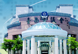 臺南市議會