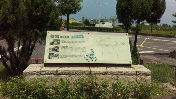 大新營糖鐵自行車道通廊