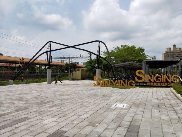北台南都心鐵道地景公園