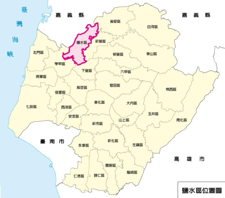 鹽水區位於東經120度28分,北緯23度21分(以區治所在為基準),北與嘉義縣義竹鄉為界,四周分別與後壁區、新營區、下營區、學甲區毗鄰。