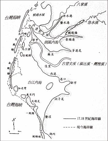 鹽水為臺灣南部最古老區鎮之一,於西元1662年在今舊營里和後宅里一帶由鄭成功部將開始墾殖,漸成聚落,因倒風內海形成天然內港,內海裡的港口扮演貿易的重要角色,鹽水港即為著名的港口之一,與安平、鹿港並列南台灣水路交通要地。