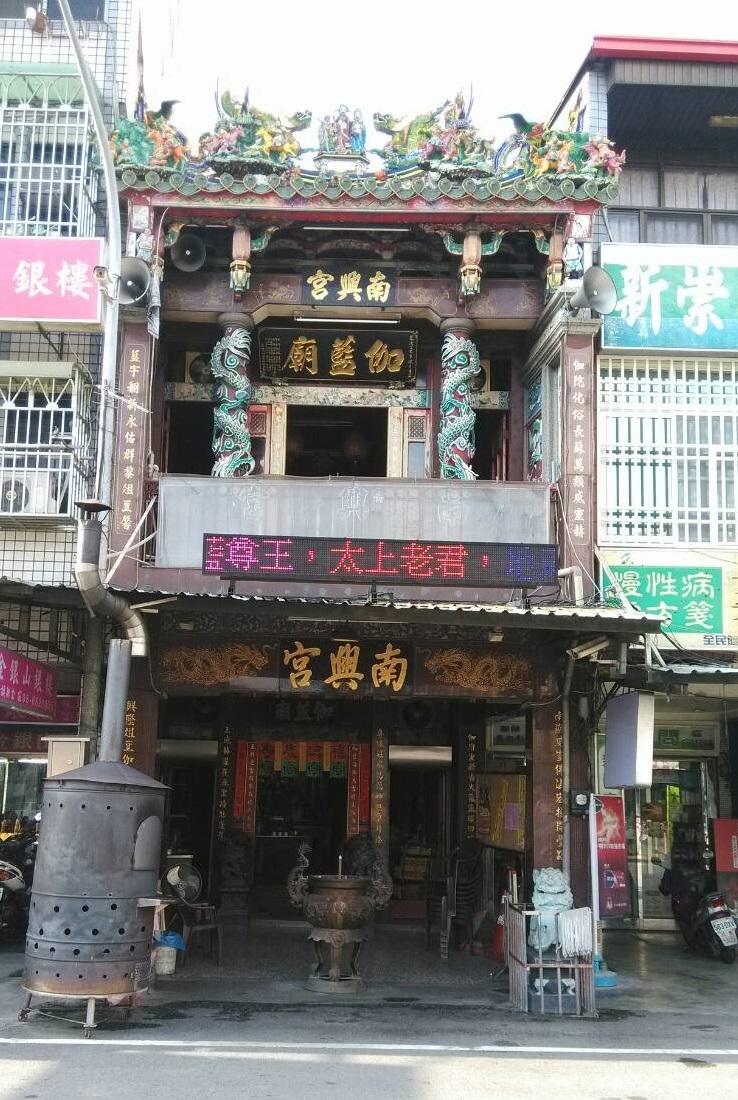 位於鹽水區朝琴路5號,相傳興建於清朝乾隆年間,已有200多年的歷史。主要奉祀的神明為伽藍尊王與太歲爺,屬於地方性的廟宇。