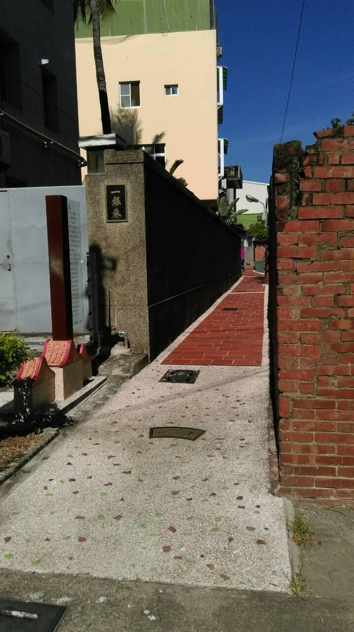因為位於第一銀行的後方,與後街(中山路)平行,早期這裡有許多從事金紙製作店鋪,不時可以看到巷弄內金箔處處飛,所以又稱為金銀巷。