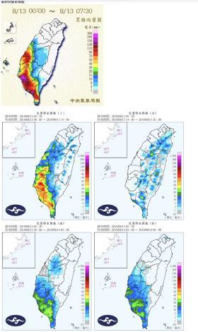 雨量預報分析圖