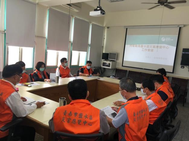 閃電颱風應變工作會議