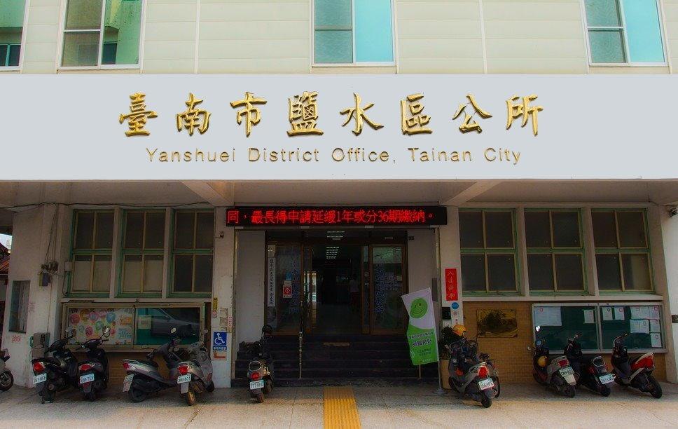 Yanshuei District Office