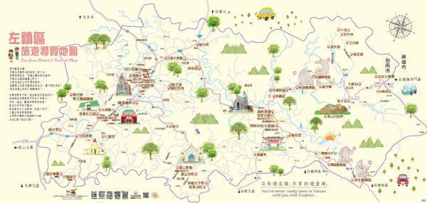 觀光導覽地圖(全版)