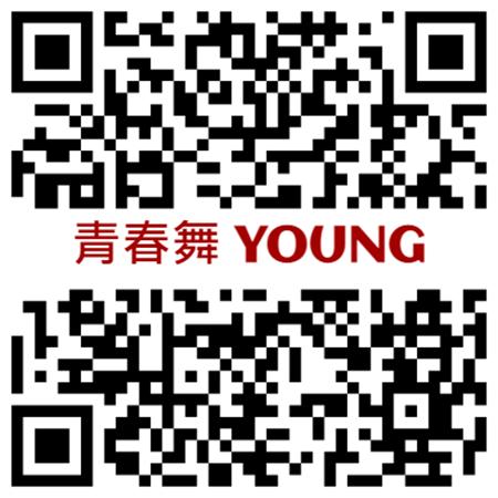 「青春舞YOUNG」反毒宣導MV QRcode