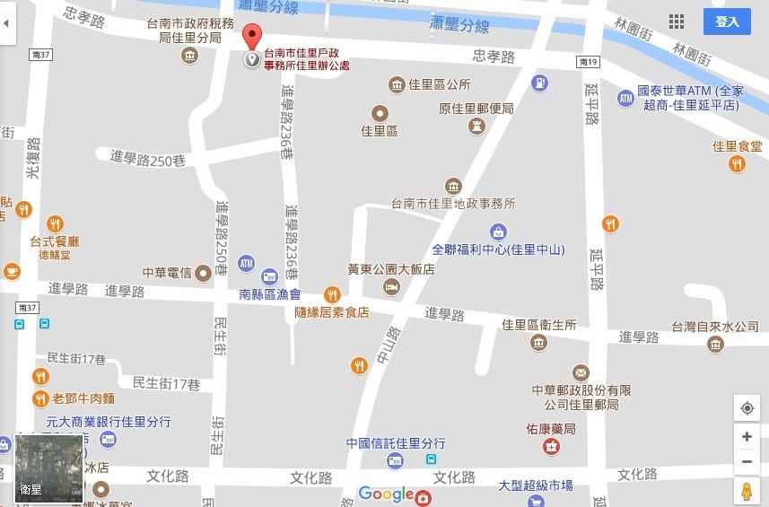 臺南市佳里戶政事務所佳里辦公處位置圖