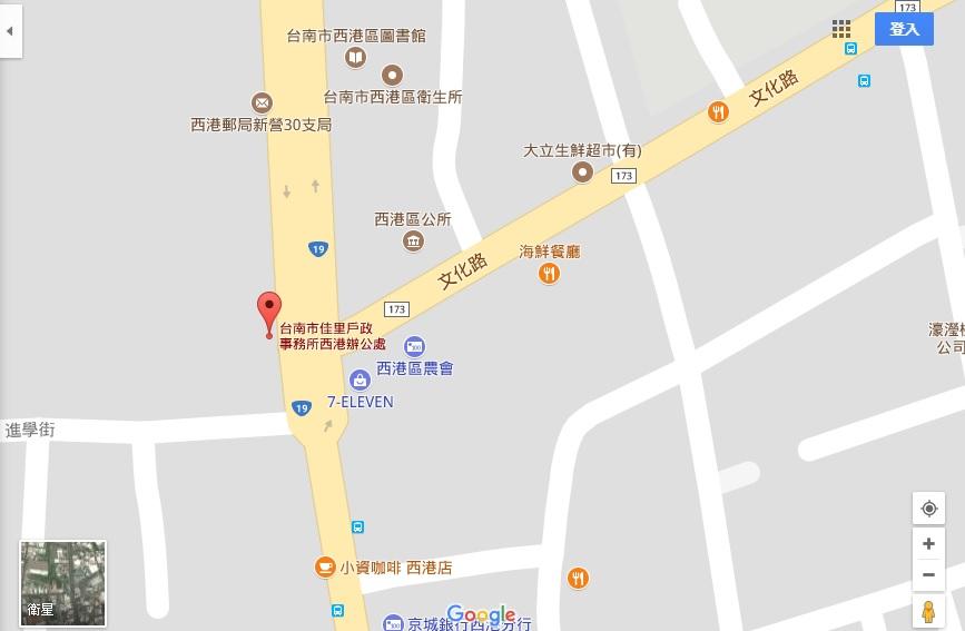 臺南市佳里戶政事務所西港辦公處位置圖
