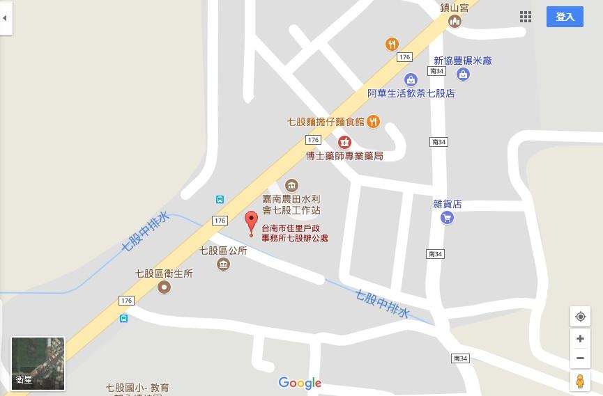 臺南市佳里戶政事務所七股辦公處位置圖