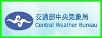 中央氣象局連結圖示