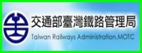 臺灣鐵路管理局連結圖示