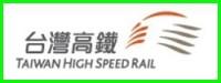 台灣高鐵連結圖示