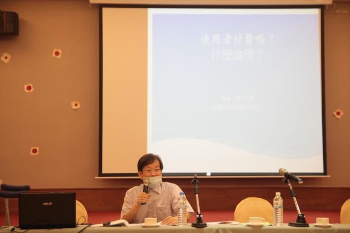109年8月27日舉辦-109年度法制人員教育訓練2