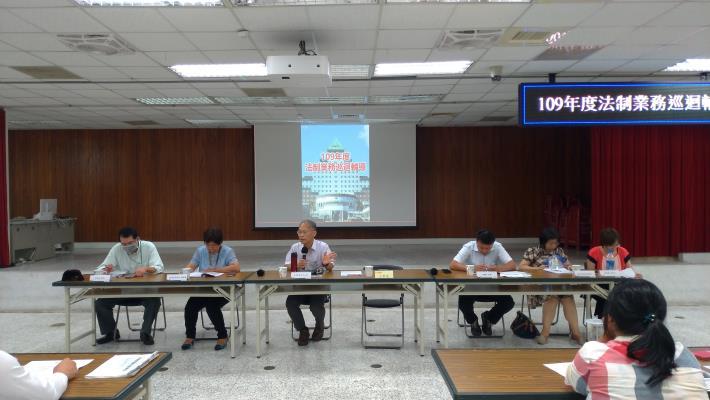 109年度法制業務巡迴輔導-衛生局1
