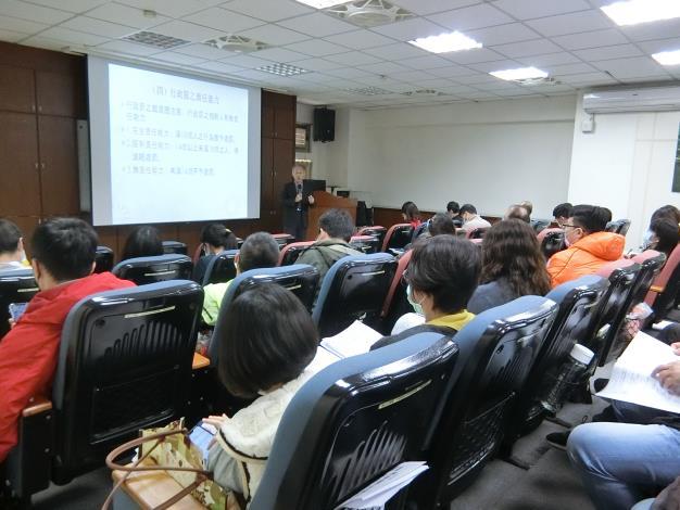 臺南市政府109年度法制教育講習-行政罰法之實務運用1