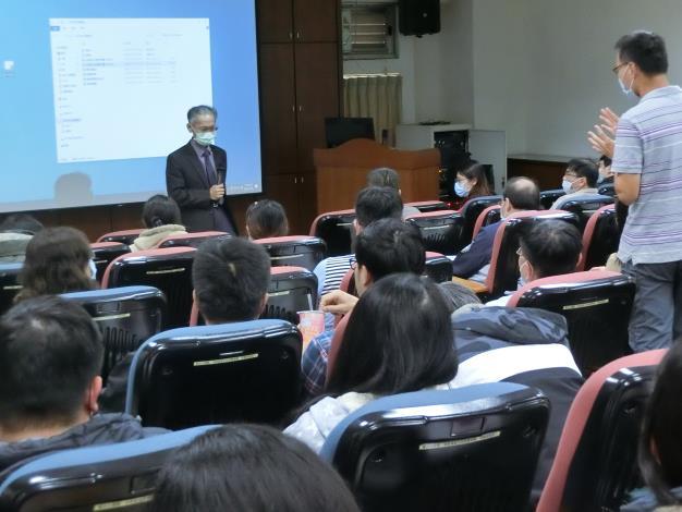 臺南市政府109年度法制教育講習-行政罰法之實務運用3