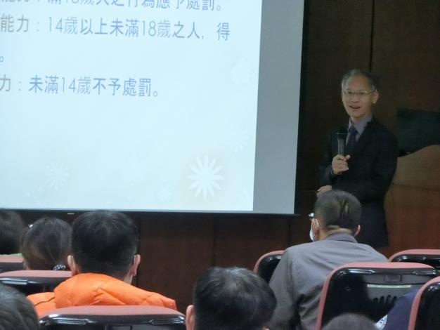 臺南市政府109年度法制教育講習-行政罰法之實務運用2
