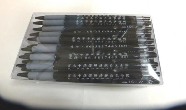 宣-原子筆3.jpg