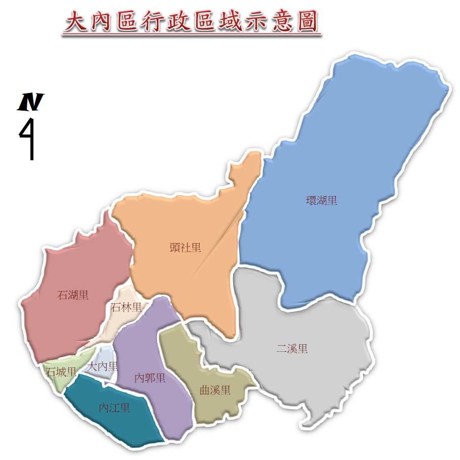 大內區地圖