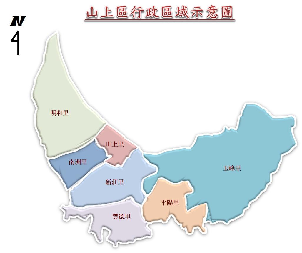 山上區地圖