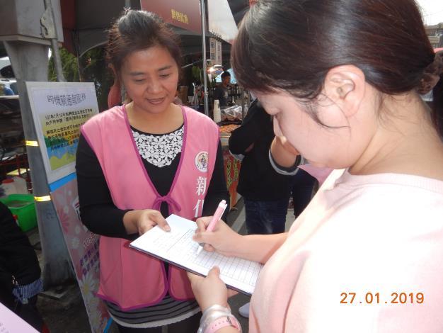 民眾簽名.JPG