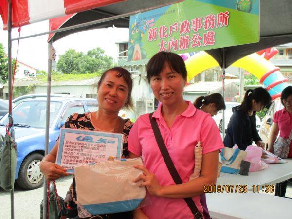 宣導越南歸化國籍
