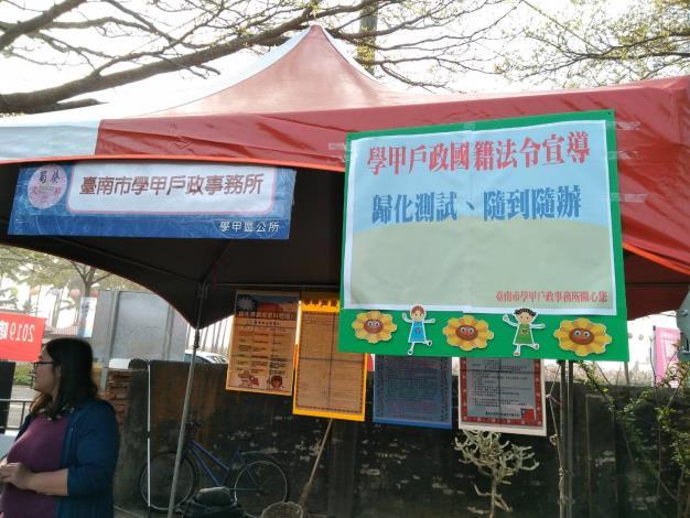 蜀葵花文化節宣導海報