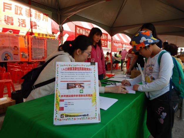 胡蘿蔔節活動民眾填寫問卷照片