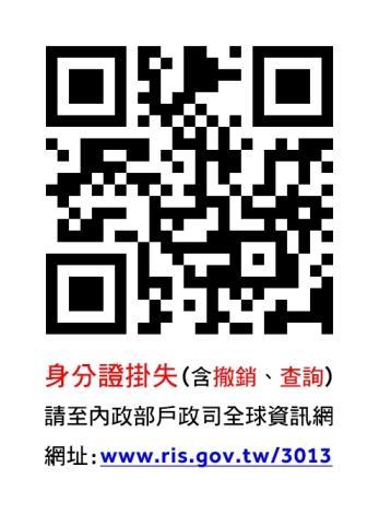 9f7db834-a2c3-447c-8b0f-f003ef444034