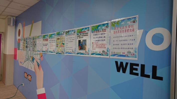 1090521至移民署台南第一服務站戶政業務宣導3