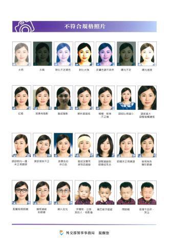 首次申請護照親辦一處收件全程服務--申辦晶片護照相片規格說明3
