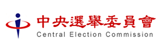 中央選舉委員「新住民專區」